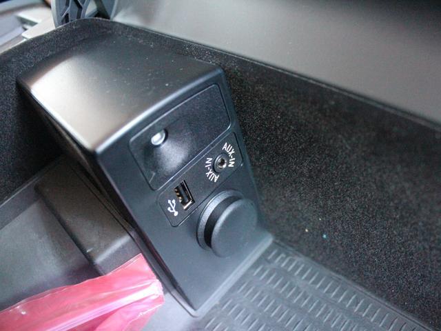 「BMW」「7シリーズ」「セダン」「福岡県」の中古車33