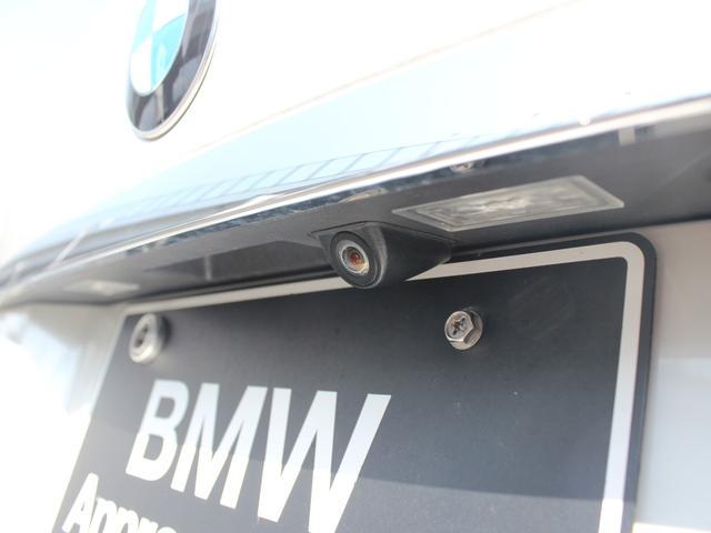 「BMW」「7シリーズ」「セダン」「福岡県」の中古車37