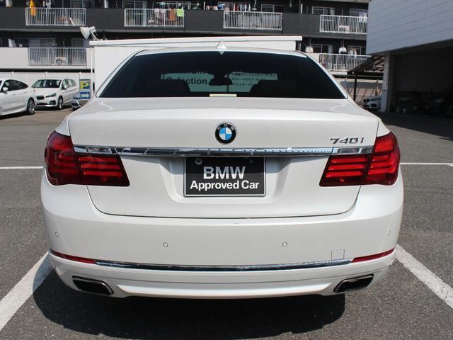 「BMW」「7シリーズ」「セダン」「福岡県」の中古車44