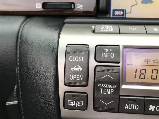「レクサス」「SC」「オープンカー」「福岡県」の中古車44