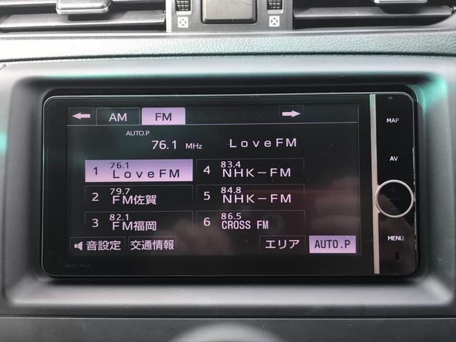 250G Sパッケージ 本革パワーシート モデリスタフロントグリル リアスポ パドルシフト 純正SDナビ ワンセグTV バックカメラ Bluetooth ETC HIDライト 前後ドラレコ オートクルーズ(23枚目)