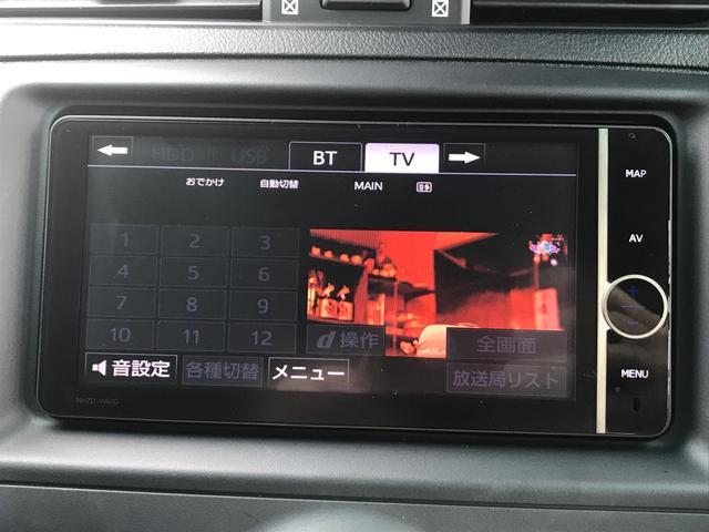250G Sパッケージ 本革パワーシート モデリスタフロントグリル リアスポ パドルシフト 純正SDナビ ワンセグTV バックカメラ Bluetooth ETC HIDライト 前後ドラレコ オートクルーズ(24枚目)