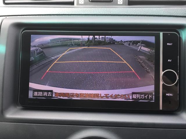 250G Sパッケージ 本革パワーシート モデリスタフロントグリル リアスポ パドルシフト 純正SDナビ ワンセグTV バックカメラ Bluetooth ETC HIDライト 前後ドラレコ オートクルーズ(26枚目)