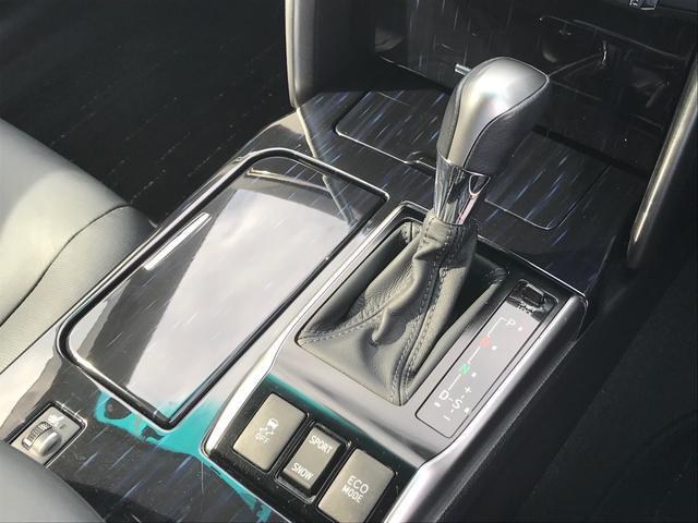 250G Sパッケージ 本革パワーシート モデリスタフロントグリル リアスポ パドルシフト 純正SDナビ ワンセグTV バックカメラ Bluetooth ETC HIDライト 前後ドラレコ オートクルーズ(36枚目)