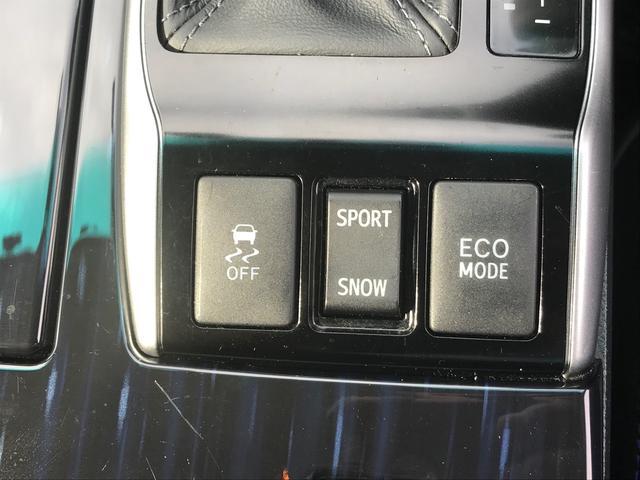 250G Sパッケージ 本革パワーシート モデリスタフロントグリル リアスポ パドルシフト 純正SDナビ ワンセグTV バックカメラ Bluetooth ETC HIDライト 前後ドラレコ オートクルーズ(37枚目)