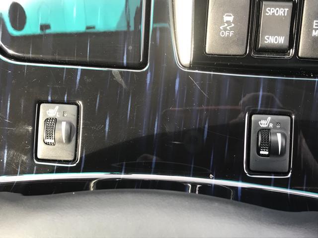 250G Sパッケージ 本革パワーシート モデリスタフロントグリル リアスポ パドルシフト 純正SDナビ ワンセグTV バックカメラ Bluetooth ETC HIDライト 前後ドラレコ オートクルーズ(38枚目)