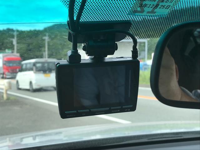 250G Sパッケージ 本革パワーシート モデリスタフロントグリル リアスポ パドルシフト 純正SDナビ ワンセグTV バックカメラ Bluetooth ETC HIDライト 前後ドラレコ オートクルーズ(39枚目)