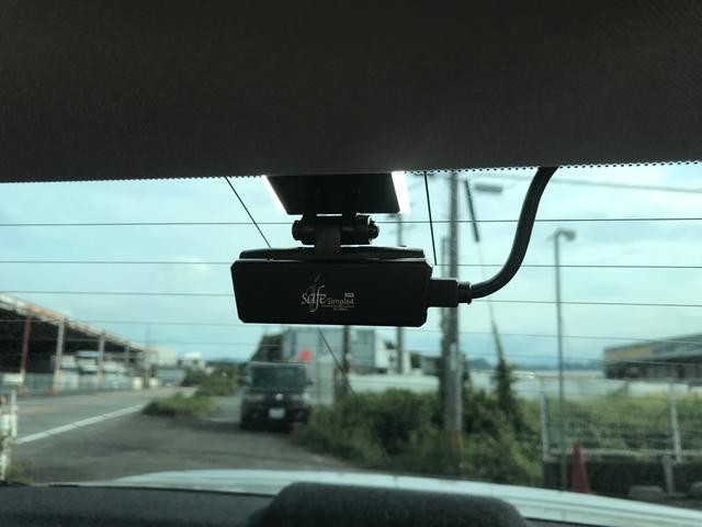 250G Sパッケージ 本革パワーシート モデリスタフロントグリル リアスポ パドルシフト 純正SDナビ ワンセグTV バックカメラ Bluetooth ETC HIDライト 前後ドラレコ オートクルーズ(40枚目)