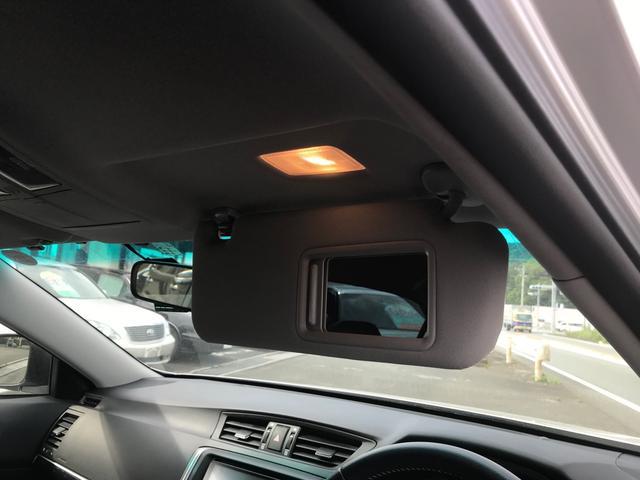 250G Sパッケージ 本革パワーシート モデリスタフロントグリル リアスポ パドルシフト 純正SDナビ ワンセグTV バックカメラ Bluetooth ETC HIDライト 前後ドラレコ オートクルーズ(41枚目)