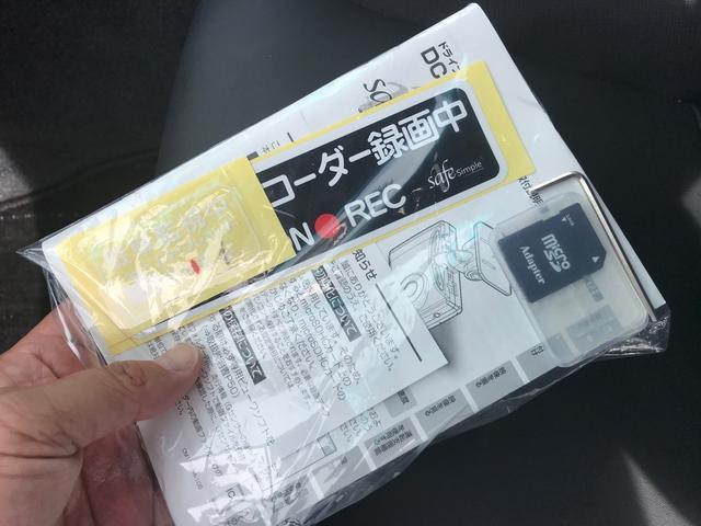 250G Sパッケージ 本革パワーシート モデリスタフロントグリル リアスポ パドルシフト 純正SDナビ ワンセグTV バックカメラ Bluetooth ETC HIDライト 前後ドラレコ オートクルーズ(45枚目)