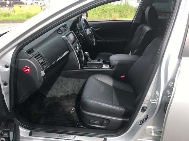 250G Sパッケージ 本革パワーシート モデリスタフロントグリル リアスポ パドルシフト 純正SDナビ ワンセグTV バックカメラ Bluetooth ETC HIDライト 前後ドラレコ オートクルーズ(50枚目)