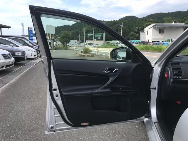 250G Sパッケージ 本革パワーシート モデリスタフロントグリル リアスポ パドルシフト 純正SDナビ ワンセグTV バックカメラ Bluetooth ETC HIDライト 前後ドラレコ オートクルーズ(54枚目)