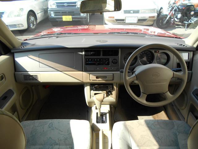 自動車保険はぜひ当社で☆お客様にあったプランを設計致します!万が一事故の際もスムーズな対応をお約束致します♪