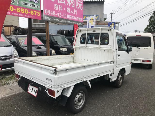 「スバル」「サンバートラック」「トラック」「福岡県」の中古車5