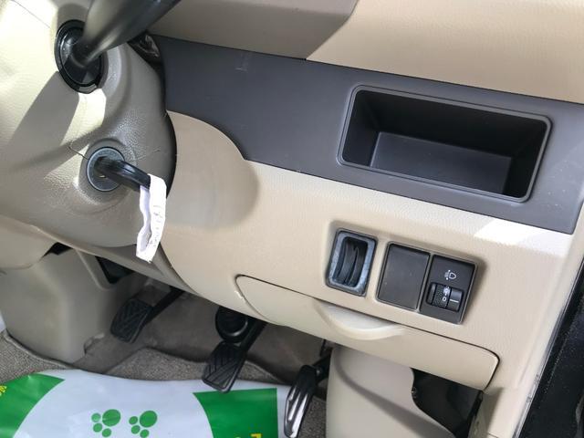 「スズキ」「エブリイ」「コンパクトカー」「福岡県」の中古車8