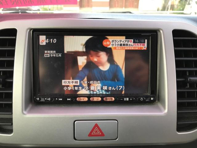 「日産」「モコ」「コンパクトカー」「福岡県」の中古車23