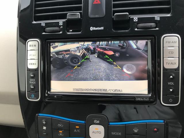 G フルセグTV バックカメラ HDDナビ(14枚目)