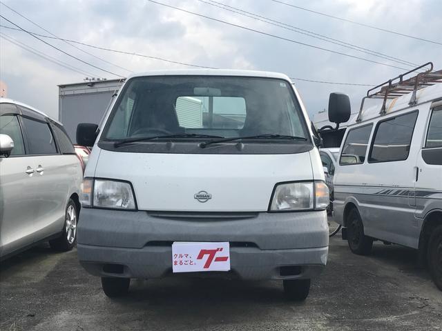 「日産」「バネットトラック」「トラック」「福岡県」の中古車2