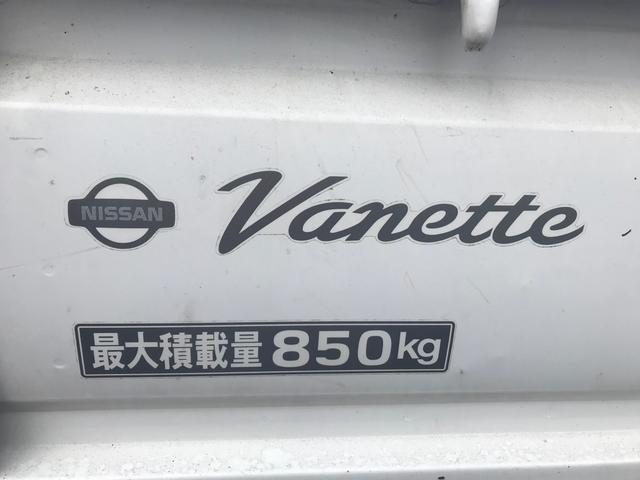 「日産」「バネットトラック」「トラック」「福岡県」の中古車12