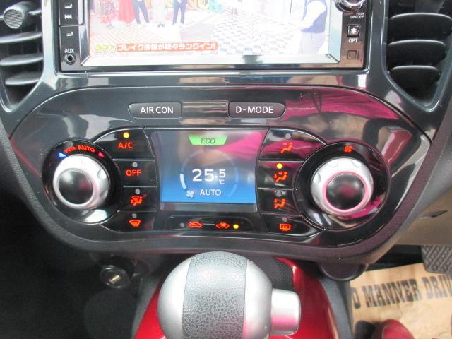 「日産」「ジューク」「SUV・クロカン」「福岡県」の中古車11