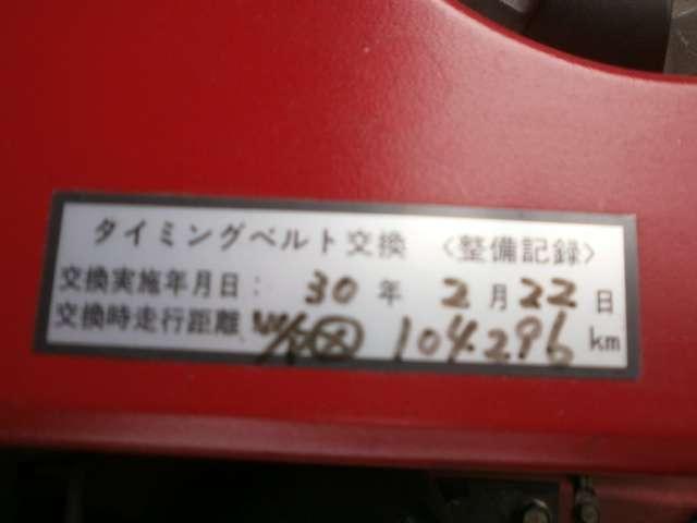 ラリーアート バージョンR キーレス 三菱認定中古車保証付(20枚目)