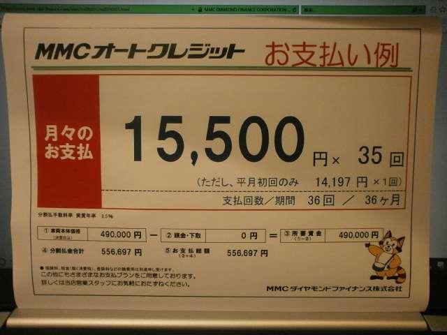 350GT タイプS スマートキー ETC CD ナビ(5枚目)