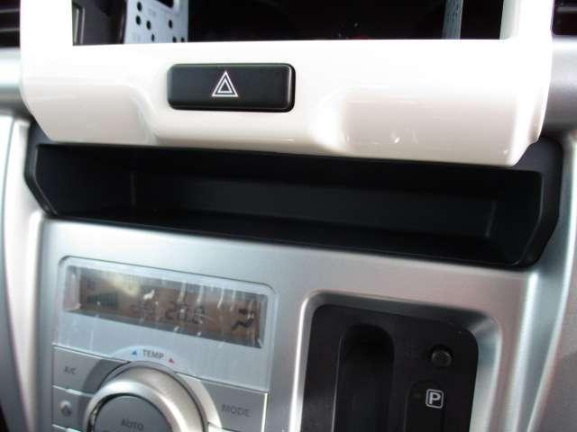 J シートH 横滑り防止 1オーナー AC キーフリー LED WエアB ABS アルミ スマートキー 禁煙車 誤発信抑制機能 Aストップ ベンチシート 盗難防止(68枚目)