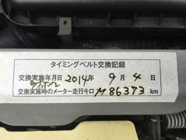 「ダイハツ」「ムーヴラテ」「コンパクトカー」「福岡県」の中古車28