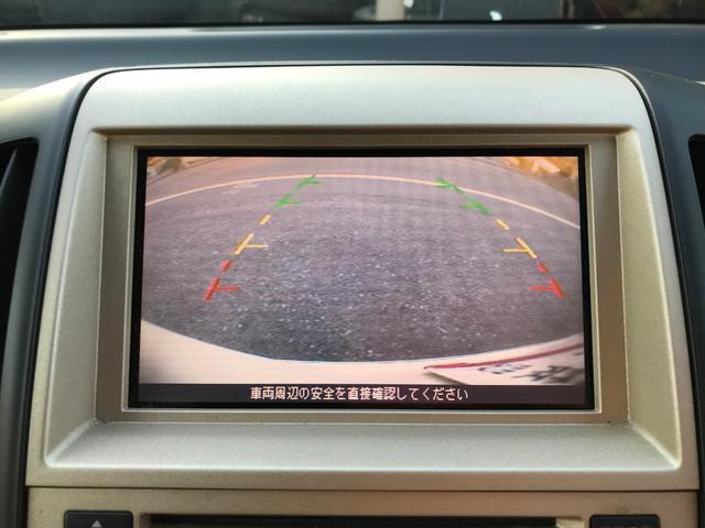 「日産」「セレナ」「ミニバン・ワンボックス」「福岡県」の中古車21