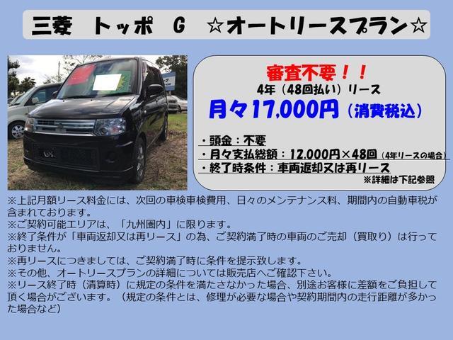 G 軽自動車 ブラックマイカ 車検整備付 AT AC(2枚目)