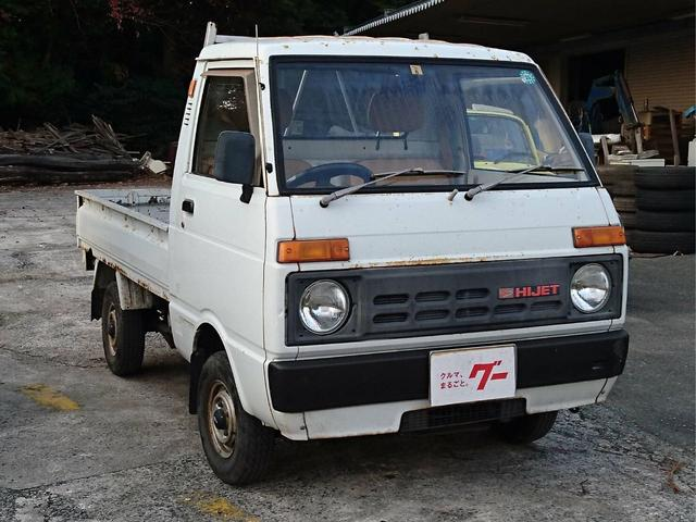 「ダイハツ」「ハイゼットトラック」「トラック」「福岡県」の中古車3