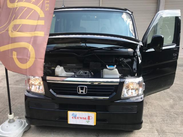 「ホンダ」「バモス」「コンパクトカー」「福岡県」の中古車13