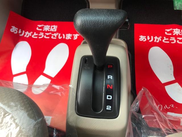 「ホンダ」「バモス」「コンパクトカー」「福岡県」の中古車26