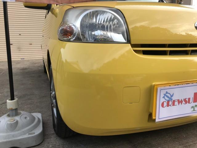 「ダイハツ」「エッセ」「軽自動車」「福岡県」の中古車6