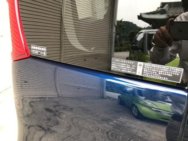 「スズキ」「パレット」「コンパクトカー」「福岡県」の中古車18