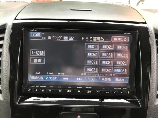 「スズキ」「パレット」「コンパクトカー」「福岡県」の中古車39
