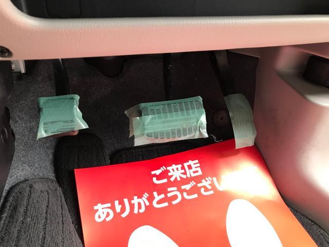 「三菱」「eKワゴン」「コンパクトカー」「福岡県」の中古車31