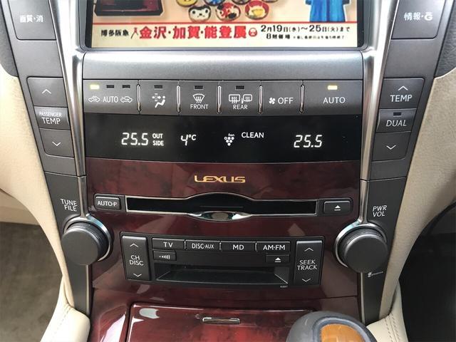 「レクサス」「LS」「セダン」「福岡県」の中古車20
