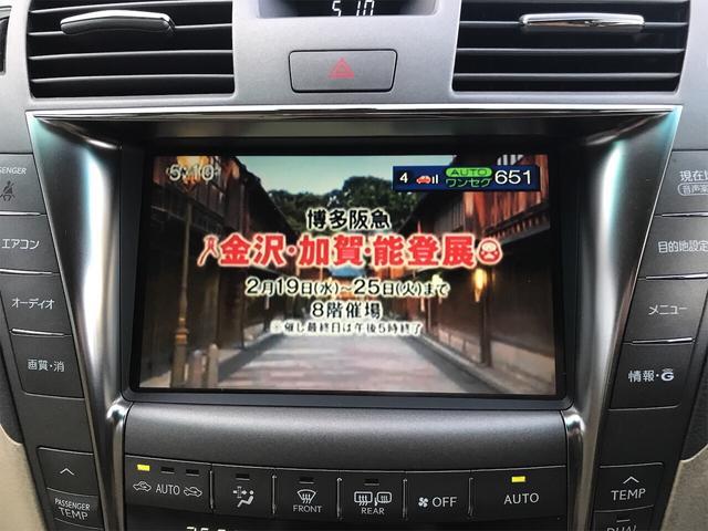「レクサス」「LS」「セダン」「福岡県」の中古車21
