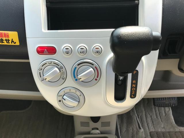 「三菱」「eKワゴン」「コンパクトカー」「福岡県」の中古車11