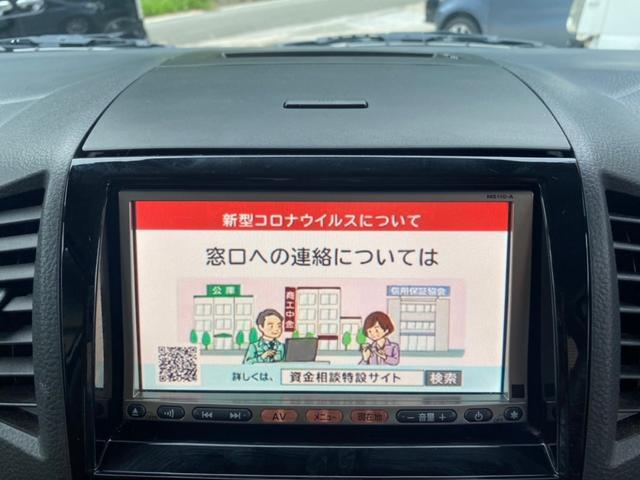 「日産」「ルークス」「コンパクトカー」「福岡県」の中古車38