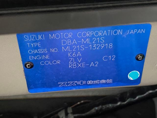 「日産」「ルークス」「コンパクトカー」「福岡県」の中古車49