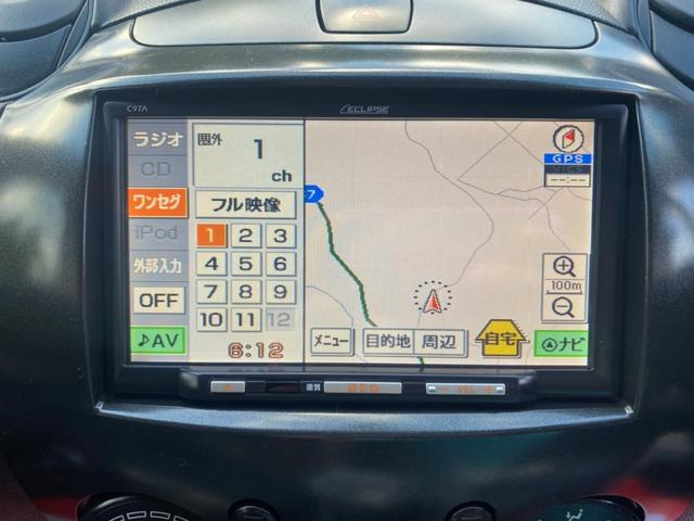「マツダ」「デミオ」「コンパクトカー」「福岡県」の中古車27