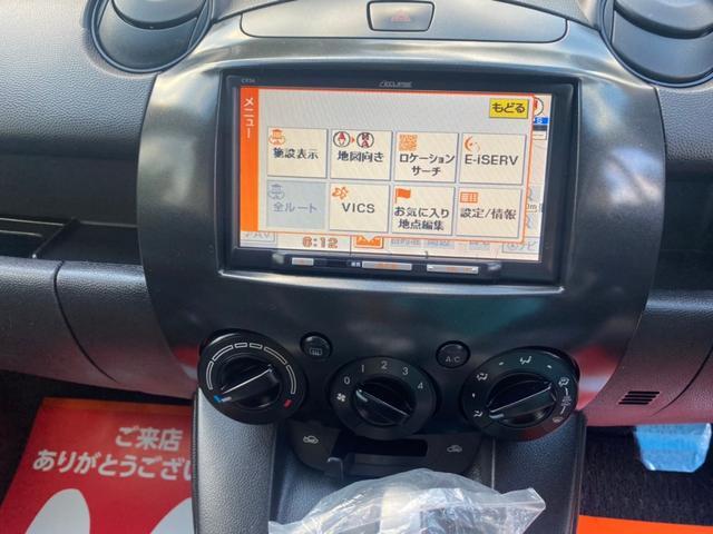 「マツダ」「デミオ」「コンパクトカー」「福岡県」の中古車28