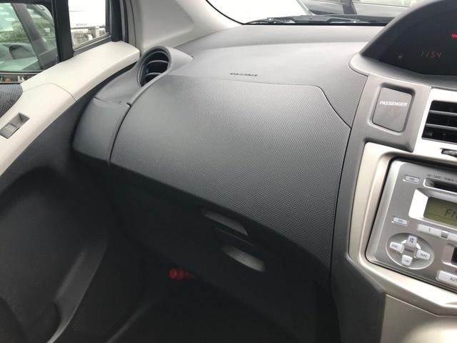積載車完備!お客様のカーライフをサポート致します。