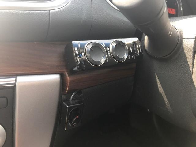 250XV HDDナビ 後席モニター ETC スマートキー(17枚目)