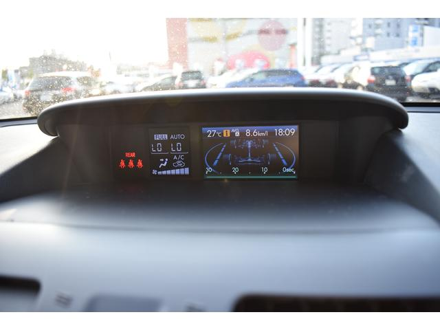 マルチインフォメイション画面には車両情報等様々な表示を行います。