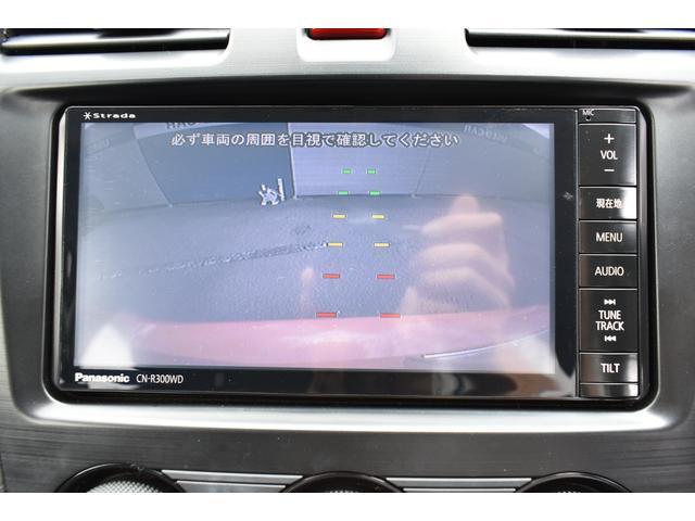 2.0i-L EyeSight ナビ・Rカメラ・ETC付き(9枚目)