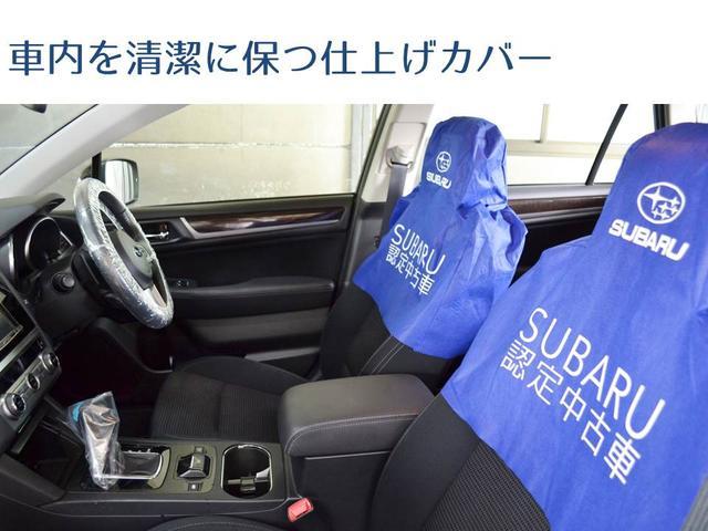 全工程実施後、まごころクリーニング専用のシートカバー、足元マット、ハンドルカバー、シフトノブカバーを装着し、車内を清潔に保ちます。