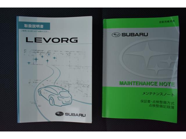 「スバル」「レヴォーグ」「ステーションワゴン」「福岡県」の中古車20